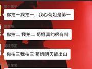 """王菊和她的""""陶渊明""""们"""