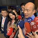 韩国瑜:将尽快发表正式声明 回应是否参选2020