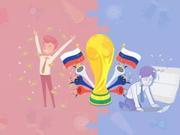 世界杯背后的经济账,或许没你想得那么好看