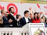 社交媒体公司Pinterest上市:市值超过120亿美元
