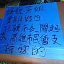 """高雄市民凌晨舉牌抗議 要求""""把韓市長關起來"""""""