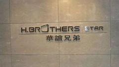 崔永元深夜道歉:影视股却还是大跌100亿华谊兄弟跌停
