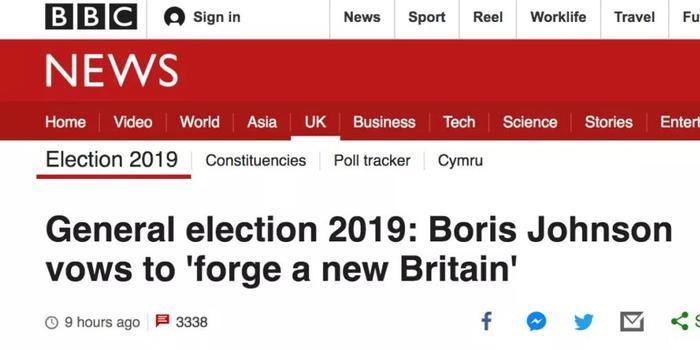 英保守党为赢大选放狠招 竞选宣言能否稳固选票