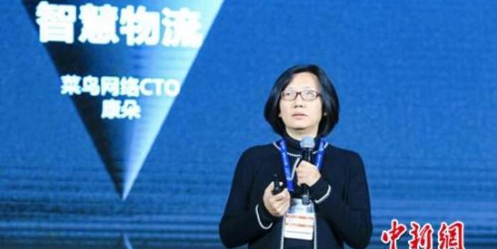 菜鸟设立北京技术中心 全面升级物流业数字化引擎