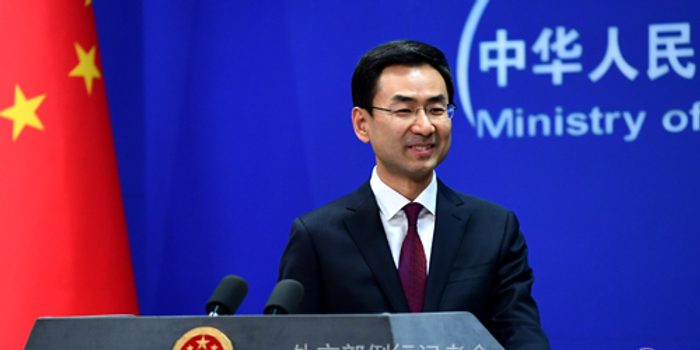 特朗普称或长期保留对华商品加征的关税 外交部回应