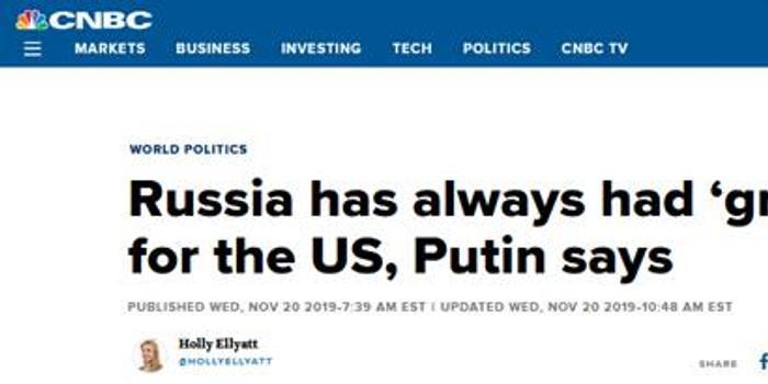 普京:感谢上帝 没有人再指责我们干预美国大选了