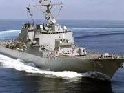 美军舰最好离台海远一点 若踩中国底线代价你难承受