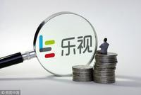 乐视回应与韬蕴资本几十亿经济纠纷:其CEO有涉嫌欺诈行为