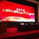 太原市成立僑青委和海歸協會 吸引300餘位僑界青年