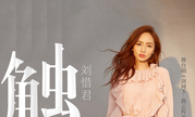《剑网3》舞台剧第二弹宣传曲发布 新版玲珑密保锁上线