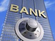 江西首家上市银行来了 募资67亿预计6月26日上市