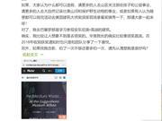 """江一燕回应拿""""美国建筑大师奖""""被质疑:清者自清"""