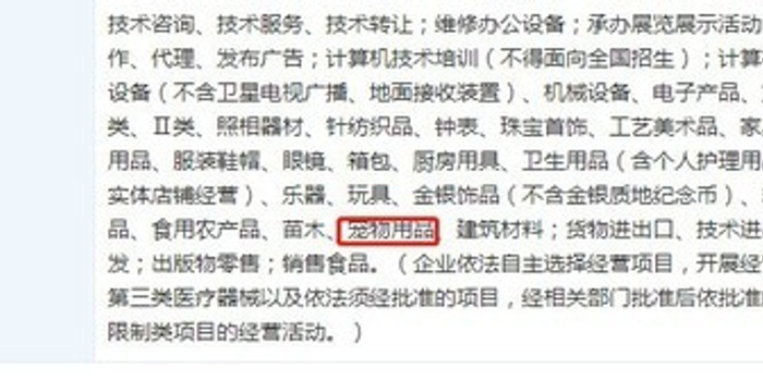 http://www.zgcg360.com/riyongbaihuo/468757.html