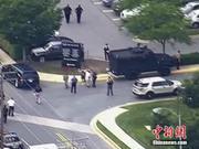 美警方公布报社枪案遇难者名单 含4名记者一名销售
