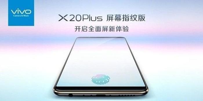 新一代屏幕指纹技术将亮相 更轻薄/整个屏幕都能识别