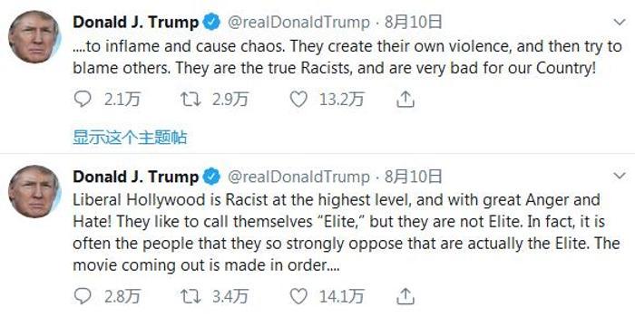 """特朗普炮轟好萊塢電影制作者是""""種族主義者"""""""