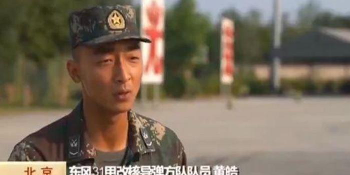 东风31核导弹方队队员:传承红色基因 担当强军重任