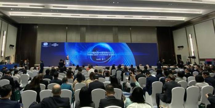 福布斯首次發布中國企業跨國經營杰出領導人榜單