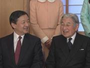 日本4月1日将公布新年号 这两个汉字让他们很纠结
