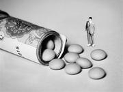 药品带量采购新规背后:正大天晴某产品降价90%仍赚钱