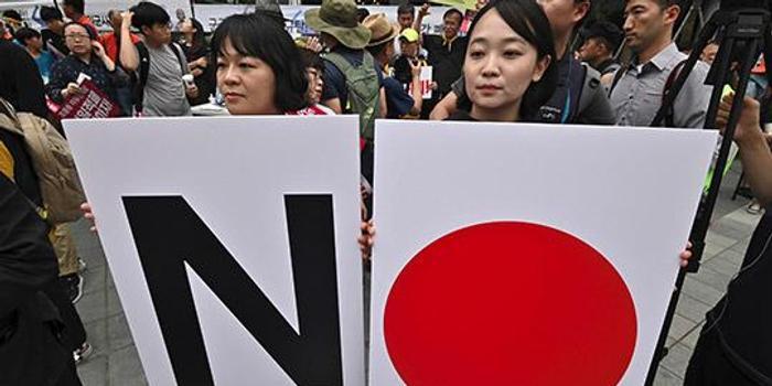 日媒:日本拟基于WTO争端解决程序 同意与韩磋商