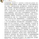 王源被爆黑料惹争议,央视编导发文声援句句戳心