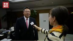上交所黄红元:稳妥推进科创板和注册制试点顺利落地