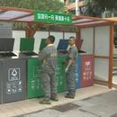 廣州垃圾分類提速:年底前樓道全部撤桶