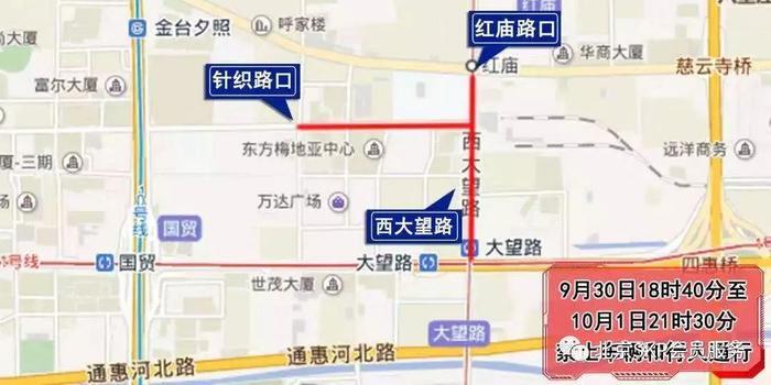 北京多家商场营业时间调整 10月2日起恢复正常