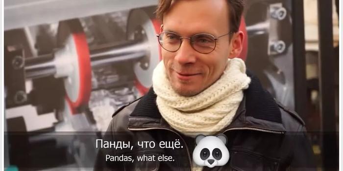 """""""战斗民族""""对中国有多了解?这段莫斯科街采亮了"""