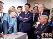 """川普遭""""围攻""""?一图看懂火药味十足的G7峰会"""