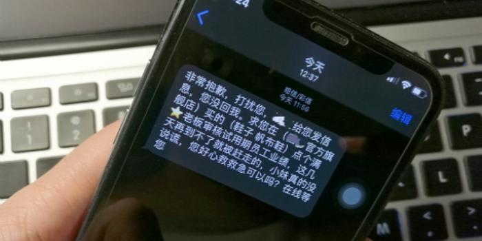 短信轰炸、红包返现……双11后你被花式索要好评了吗
