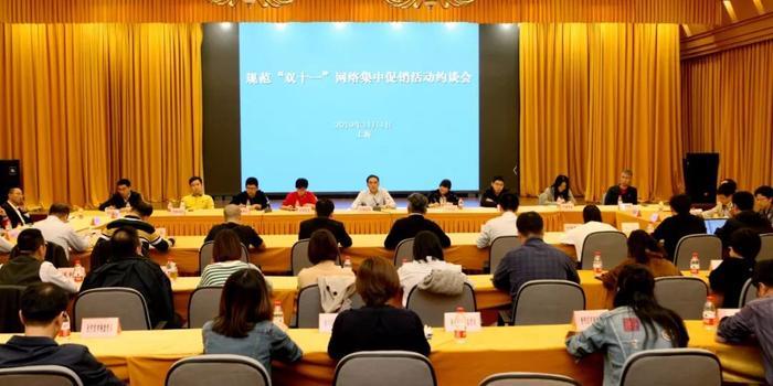 上海市监局约谈拼多多等22家电商 督促规范促销行为