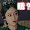 《我不是藥神》女主譚卓飾演高貴妃,網友:低配版華妃