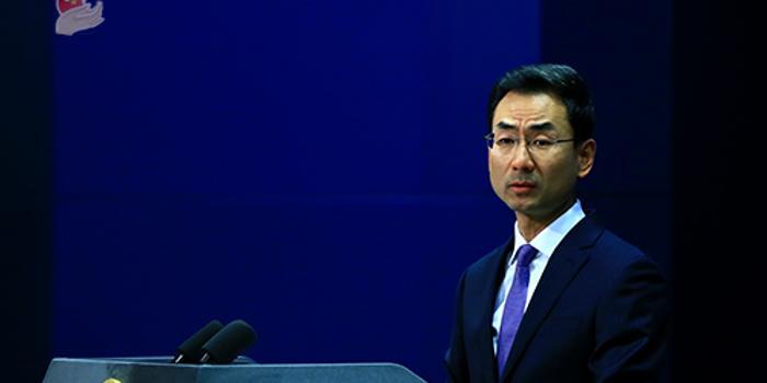 全文|10月30日外交部发言人耿爽主持例行记者会