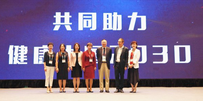 http://www.k2summit.cn/yulemingxing/1094313.html