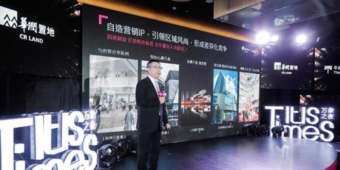 華潤置地商業華東戰略首發 長三角已布局11個城市