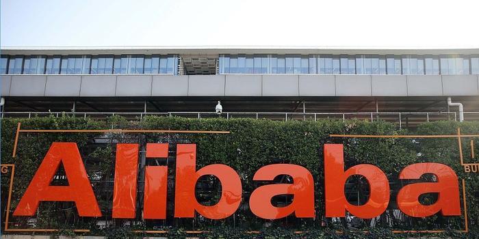 阿里巴巴二次上市涨逾6% 超腾讯控股成港股市值龙头