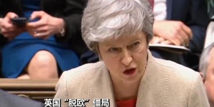 3d历史开奖号码查询_英媒:首相特雷莎·梅应尽快辞职