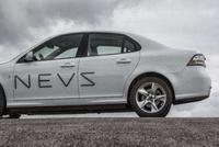恒大收购NEVS 51%股权 并获多数董事席位