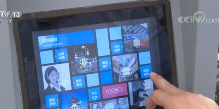 廣州計劃年內建成2萬座5G基站 重點區域5G信號全覆蓋