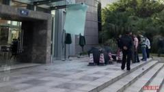 中兴通讯子公司员工疑被劝退后跳楼身亡 公司回应