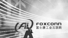"""富士康""""跑步IPO""""将成台资企业A股上市标杆?"""