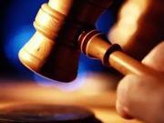 证监会开出史上最大罚单 北八道集团筹资炒次新股被罚没56.7亿元