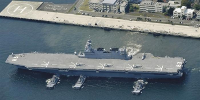 """从护卫舰变身航母 日本""""出云""""号能否获新生?"""
