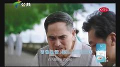 莎普爱思质疑者崔红平医生:我对每一个字负法律责任