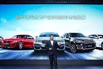 """2018争第一目标不变 BMW""""四化""""战略显露雄心"""