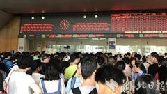 铁路部门加开81趟客车迎元旦出行高峰 宜昌、襄阳运力提升