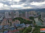 """""""换锚""""后一线城市房贷利率敲定:北京月供最低�y道增♂6元"""