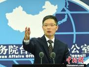 国台办:民进党出于政治目的阻挠民间交流不得人心